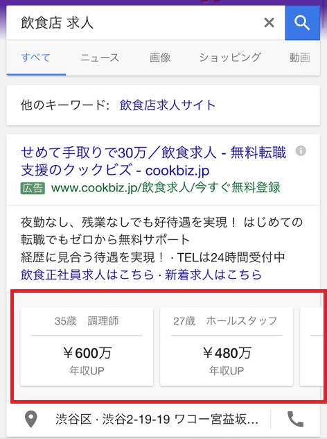 画像:価格表示オプション